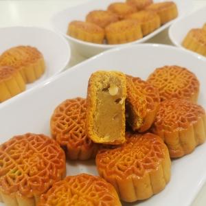 Mini Durian Mooncake